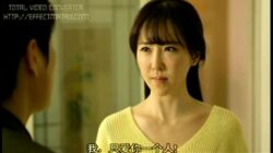 KOREAN ADULT MOVIE – Outing [CHINESE SUBTITLES]